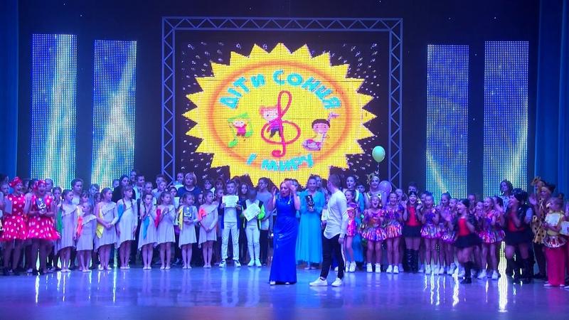 Гран при танцювальний колектив INSTEP