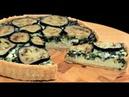 Греческий заливной пирог для пикника с рисом шпинатом и баклажанами рецепт от Dovna Enterprises