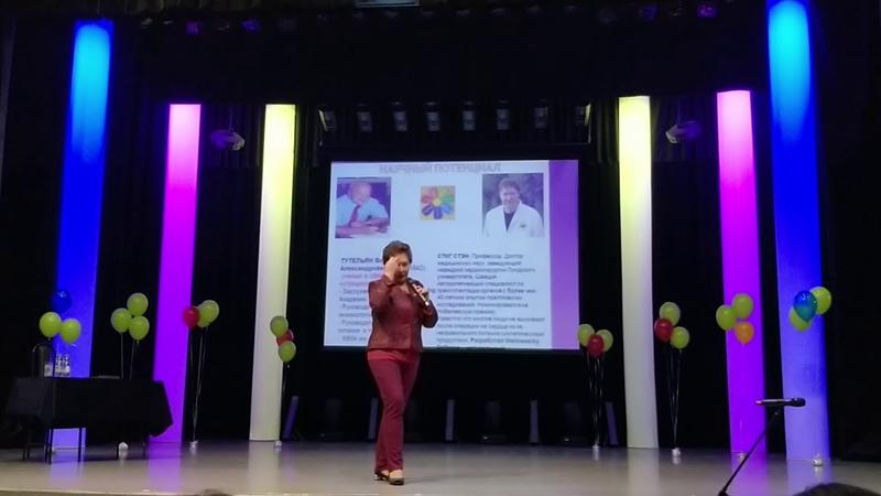 Семинар О.Н. Григорьян в Нягани. 17.11.18 г.