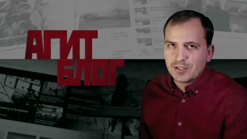 Константин Семин. АгитБлог 14.02.2016 Комитет 25 января
