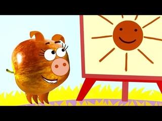 ЗООФРУКТЫ - Солнышко вставай - Развивающий мультик для малышей от Kedoo Мультики для детей