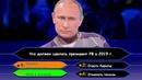 Народный референдум_Миасс 12.01.2019