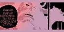 ИСТИННАЯ СИЛА ЛУФФИ! НОВЫЙ ГИР ПРОТИВ КАЙДО | Ван Пис 923 обзор 924 One Piece теория