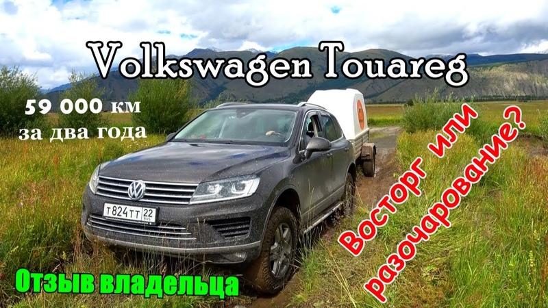 Два года езжу на Volkswagen Touareg в комплектации Off-RoadРаскрываю карты ПНЕВМА, ЛКП, РЕЗИНА