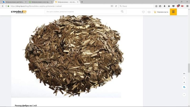 Фиброволокно стальное, базальтовое, стеклянное, асбестовое, полипропиленовое применение, свойства ха