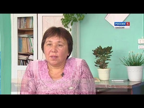 Алефтина Кайдачакова учитель хакасского языка из с. Бондарево