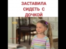 Люблю грозу в начале мая ... Вера Тарасова ~ Люсенька Воронина