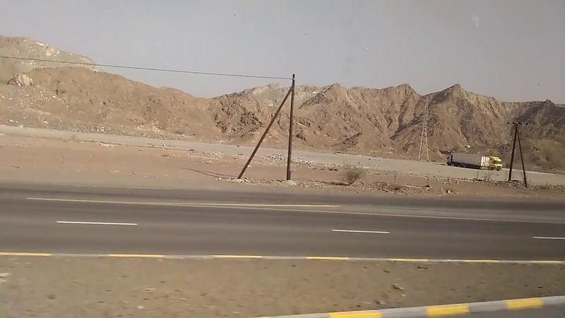 Арабские Эмираты (Видео 16)