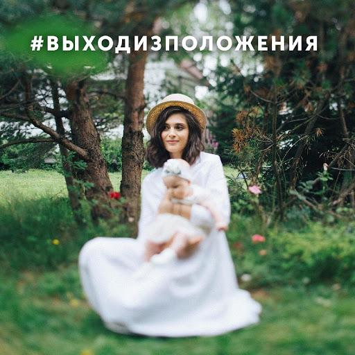 Женя Любич альбом Выход из положения