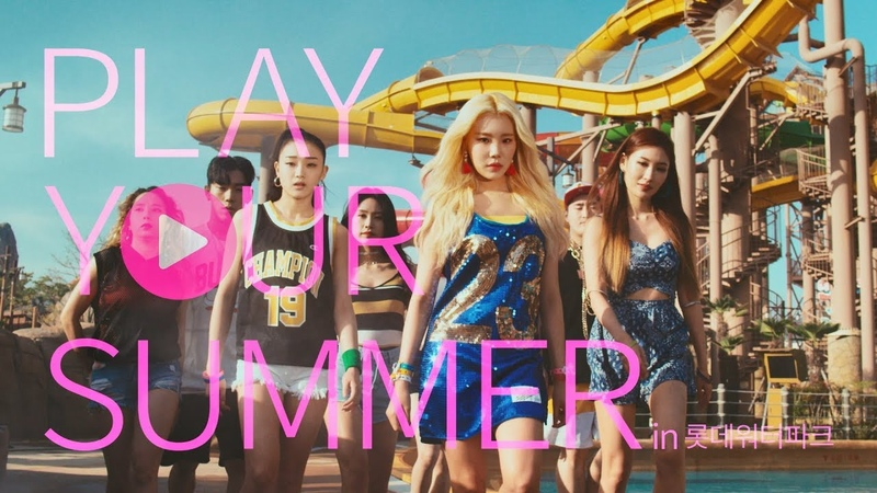 Play Your Summer in Lotte Water Park
