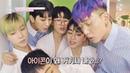 비글美 넘치는 아이콘(iKON)의 미미샵(MIMISHOP) 빈집털이 (비아이 박력 실화냐) 미미샵(MIMI