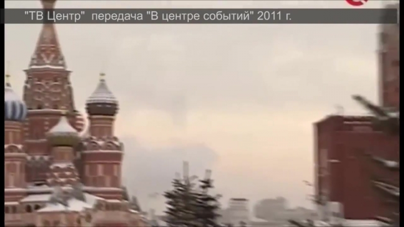 Зомбирующий ЗИККУРАТ - МАВЗОЛЕЙ советского иуды...