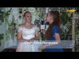 #уШатальный_Репортаж__64_Свадьба_Петровых в баре Баyman