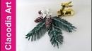 Gałązki i szyszki z papierowej wikliny (DIY Twigs and pine cones, paper wicker)