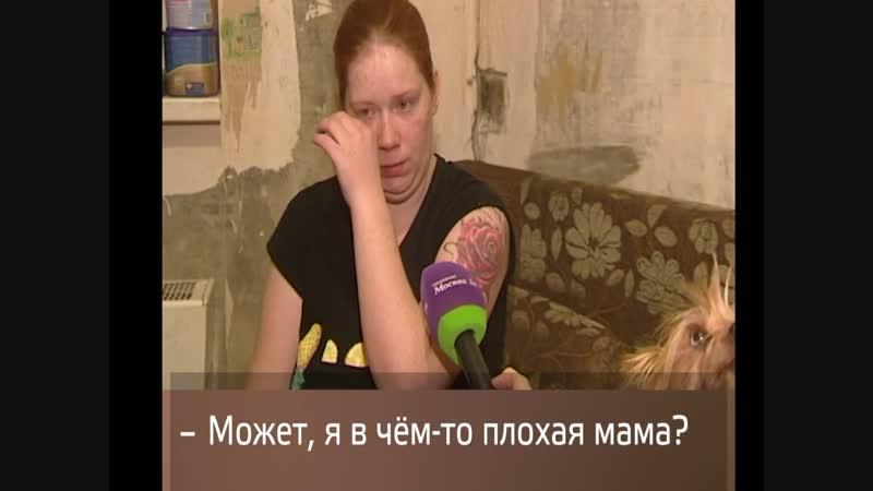 У москвички забрали четверых детей.