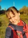 Катя Гуз