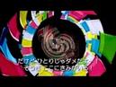 【Kasane Teto】Guitar shining In the dark (暗闇に光るギター) 【Original Song】