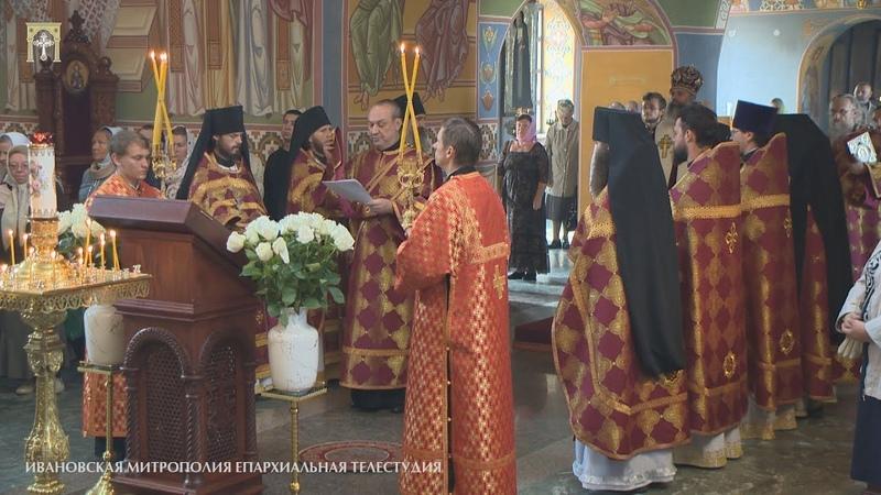 Архиерейское служение Божественной литургии в Успенском соборе 11.09.2018