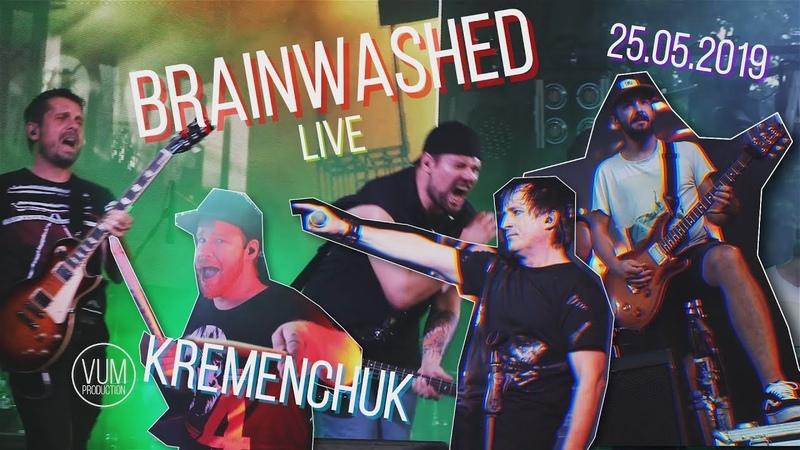 Brainwashed Live. Trailer.