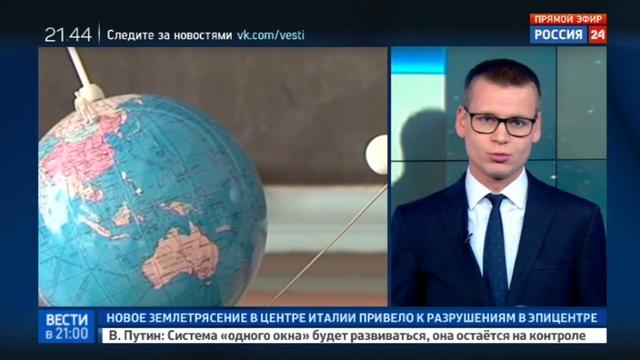 Новости на Россия 24 Метеорит или пришельцы Яркая вспышка в небе над Сибирью смотреть онлайн без регистрации