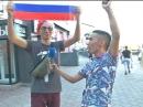 Как улан удэнцы будут болеть за сборную России по футболу