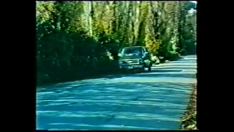 Телемертвецы/ Видеомертвецы (1987) VHS OPENING [Перевод Неизвестного (Диктор D.F.V.)]