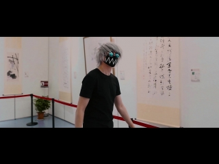 Tokyo Machine China tour