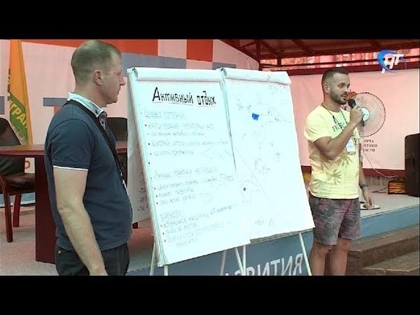 Андрей Никитин выслушал идеи участников форсайт-кэмпа «Новгородская область 20.35»