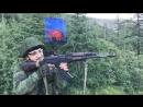 Афганистан 82 Панжшер Шумахер стреляет с АКМ