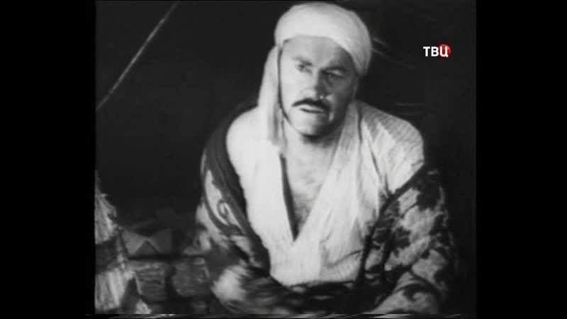 ДЖУЛЬБАРС (1935) - приключения. Владимир Шнейдеров