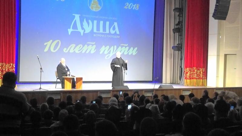 Юбилейный вечер православного сборника «Душа» (часть 1)