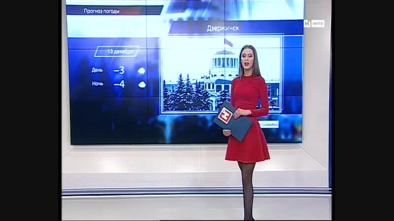 Прогноз погоды на завтра от Ульяны Чекашовой