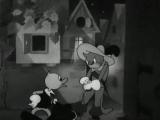 Три мушкетера, 1938