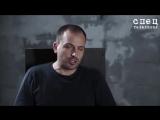 Константин СЕМИН - Революция неизбежна.