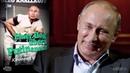 Einer flog übers Putinsnest - der neue Russland-Film! | extra 3