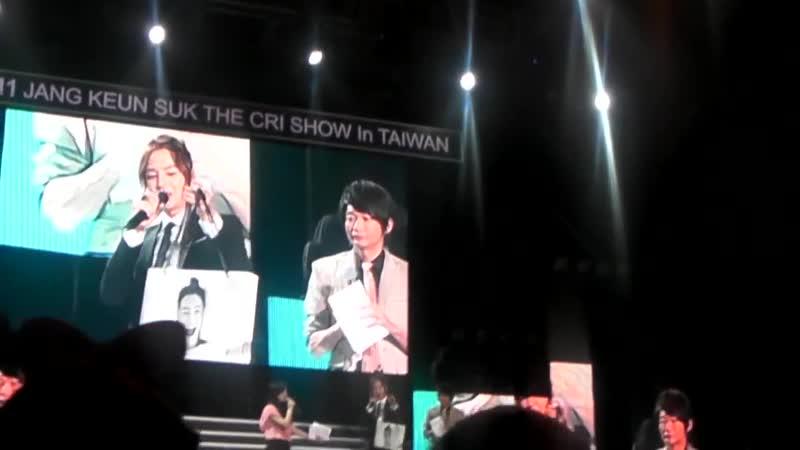 [2011.06.24]張根碩Jang Keun Suk THE CRI SHOW in Taipei 加場-16