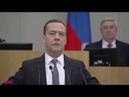 Опять нет денег Депутаты разгромили отчёт Медведева тезисно 3 5 часовой баттл в 7 минутах
