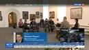 Новости на Россия 24 Подделка или подлинник подаренные Ростовскому Кремлю меценатом картины оказались сомнительными