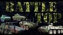 Лучшие БРОНЕТРАНСПОРТЁРЫ ★БТР 82А Stryker ICV Boxer GTG Piranha 5 Patria AMV ★БТР