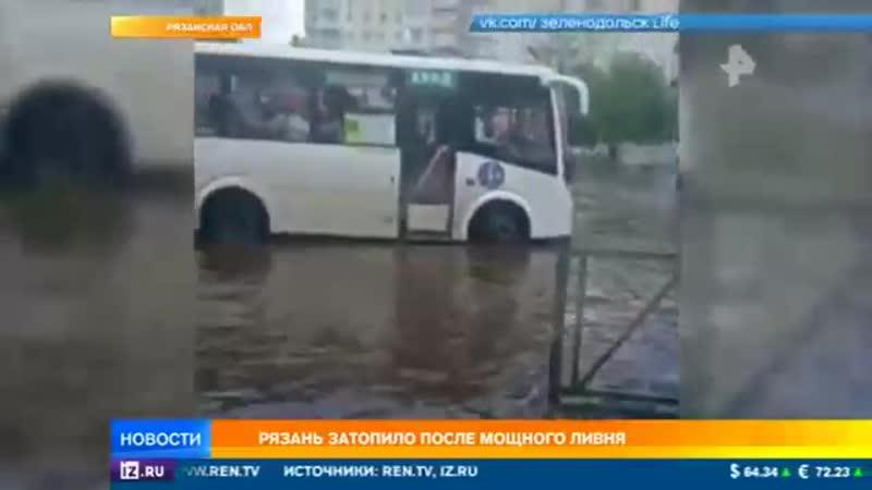 Под ударами непогоды. Пыльные бури, град и ливни бушуют в регионах России