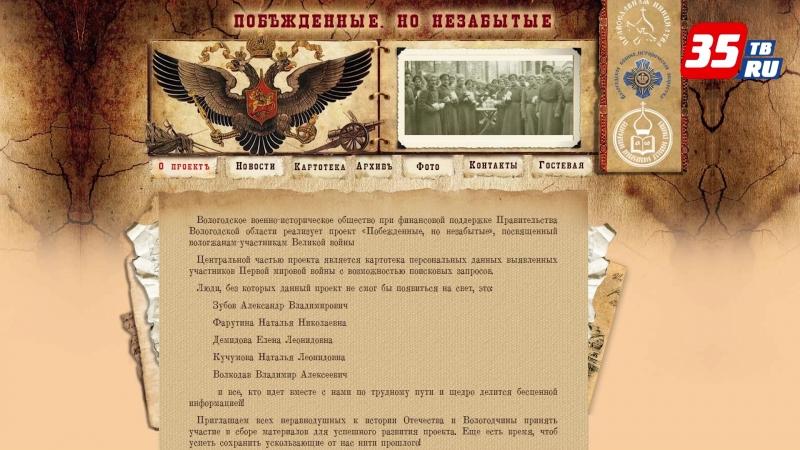 1 августа – Дня памяти российских воинов, погибших в Первой мировой войне 1914-1918 гг