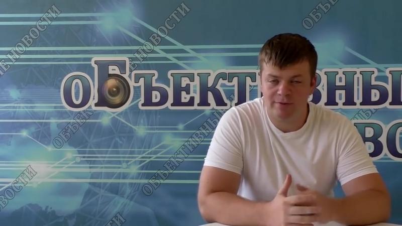Скандал Брянский объектив Воробьёв разгромил Соловьёва и Шафран и стал народным героем