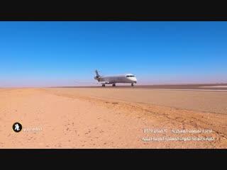 القوات الجوية تعترض طائرة مدنية اخترقت منطقة الحظر الجوي في الجنوب وتجبرها على الهبوط في مطار تمنهنت.mp4