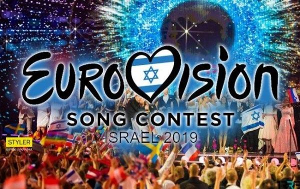 Евровидение 2019: когда и где пройдет, кто едет от России, песня, выступление
