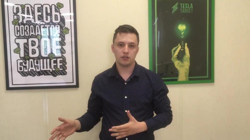 Отзыв Павла Бельченко о внедрении CRM-системы и интеграции с ней.