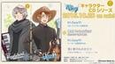 アニメ「ヘタリア The World Twinkle」キャラクターCD Vol 7 試聴動画