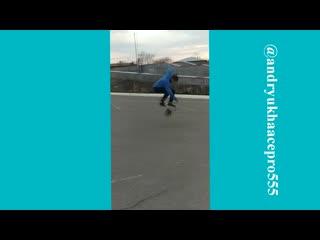 Instagram:@andryukhaacepro555 (андрей лукин skater)