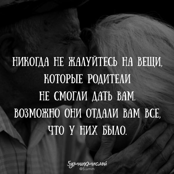 Фото №456245361 со страницы Людмилы Плеханова (Ремизова)