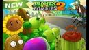 Зомби против растений скачать бесплатно играть онлайн видео 8-9 уровень прохождения