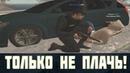 Админ патруль Родина РП - ГТА Криминальная Россия CRMP